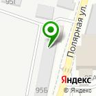 Местоположение компании БетонСпецСтрой