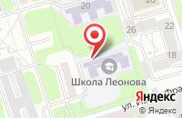 Схема проезда до компании Средняя Общеобразовательная Школа Леонова в Иркутске