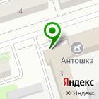 Местоположение компании ИркутскНИИхиммаш, АНО ДПО