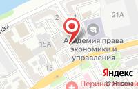 Схема проезда до компании Ачетыре в Иркутске