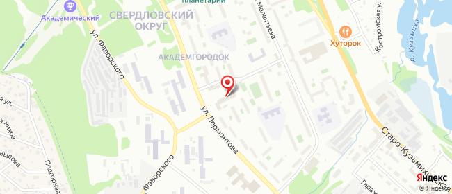 Карта расположения пункта доставки Билайн в городе Иркутск