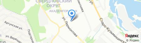 Дом детского творчества №2 на карте Иркутска