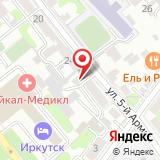 ООО Бытовик