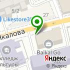 Местоположение компании Байкальский институт непрерывного образования, ЧУ ДПО