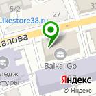Местоположение компании Иркутскархпроект