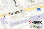 Схема проезда до компании Представительство МИД России в г. Иркутске в Иркутске