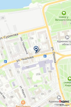 ФИЛИАЛ УРСА БАНК на карте Иркутска