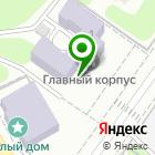 Местоположение компании Байкальская международная бизнес-школа