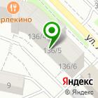 Местоположение компании Оникс-Медиа