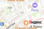 Схема проезда до компании R-Стиль в Иркутске