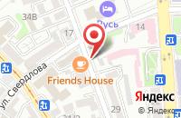Схема проезда до компании Ветоми в Иркутске