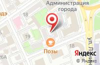 Схема проезда до компании Издательский Дом «Что... и Как...» в Иркутске