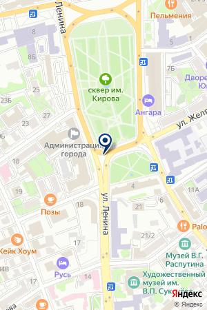 АЗС № 25 на карте Иркутска