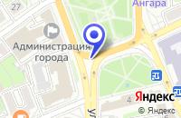 Схема проезда до компании ФОРВАРД-СПОРТ в Иркутске
