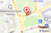 Схема проезда до компании Донг Санг Стил в Иркутске