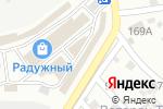 Схема проезда до компании АзимутСтрой в Иркутске
