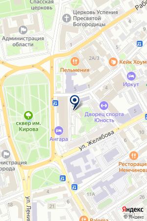 Тенториум на карте Иркутска
