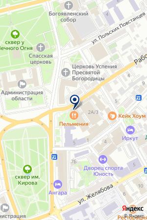А9Системс на карте Иркутска