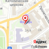 Байкальский Центр дополнительного образования