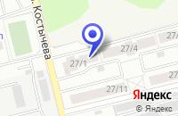 Схема проезда до компании Эко-хим в Иркутске