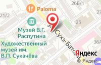 Схема проезда до компании Издательство «Восточно-Сибирская Правда» в Иркутске