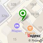 Местоположение компании Авторазборов