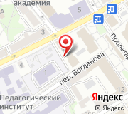 Управление Министерства юстиции РФ по Иркутской области