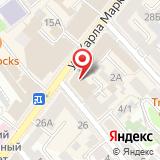 Изумруд Angarsk