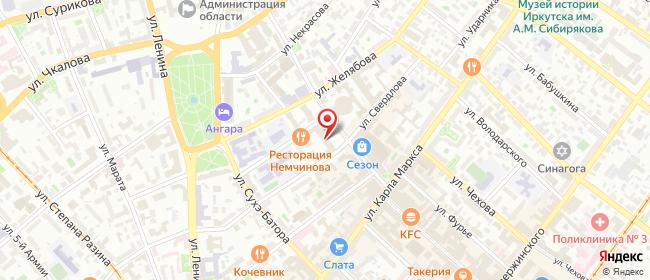 Карта расположения пункта доставки Халва в городе Иркутск
