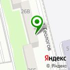 Местоположение компании Иркутский астрологический центр