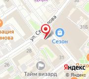 Министерство экономического развития Иркутской области