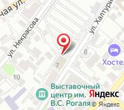 Управление Федеральной службы по надзору в сфере связи информационных технологий и массовых коммуникаций по Иркутской области