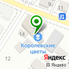 Местоположение компании ВостСибЛесМаш