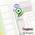 Местоположение компании ТМК-Групп