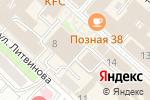 Схема проезда до компании Ambienta в Иркутске