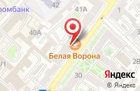 Схема проезда до компании Студия Стайл в Иркутске