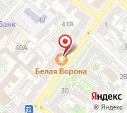 Управление социальной защиты населения по г. Иркутску