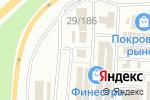 Схема проезда до компании АльтСтройКом в Иркутске