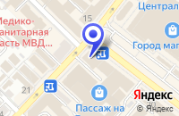 Схема проезда до компании Будь здоров в Иркутске