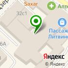 Местоположение компании Косметика38