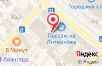 Схема проезда до компании Октет в Иркутске