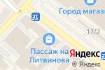Схема проезда до компании Modella furs в Иркутске