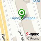 Местоположение компании БензоЭлектроМастер