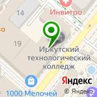 Местоположение компании Самоцветы Сибири