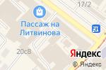 Схема проезда до компании KONTENT в Иркутске