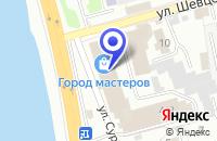 Схема проезда до компании Мастерская уюта в Иркутске