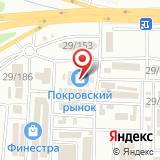 ООО АМИС-Иркутск