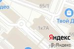Схема проезда до компании Твой дом в Иркутске