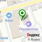 Местоположение компании Упакторг