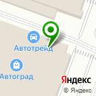 Местоположение компании Автоспец-Иркутск
